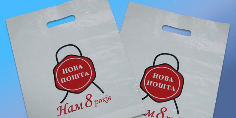 Пакет майка с логотипом заказ